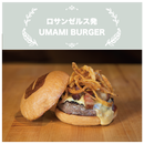 UMAMI BURGER(ウマミバーガー)/マンリー