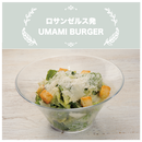 UMAMI BURGER(ウマミバーガー)/ウマミシーザーサラダ
