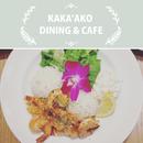 KAKA'AKO DINING &CAFE/メニュー表