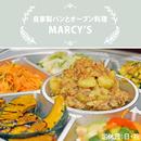MARCY'S/旬の野菜が中心!前菜盛り合わせ7種!