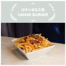 UMAMI BURGER(ウマミバーガー)/チリチーズフライ