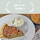 Bubby's/ピーカンメープルパイ