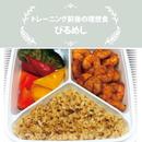 びるめし/ケージャンシュリンプ 玄米セット