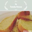 """ラ・テンダロッサ/パンの盛り合わせ""""イタリアンバゲット""""&""""トスカーナパン"""""""