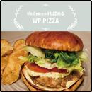 WP PIZZA(ウルフギャングパック ピッツァ)/玉子たっぷりタルタルとチキン竜田のサンドウィッチ
