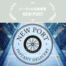 NEW PORT(ニューポート)/バーチャル社員食堂
