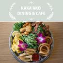 KAKA'AKO DINING &CAFE/カカアコオードブル(スタンダード)
