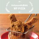 WP PIZZA(ウルフギャングパック ピッツァ)/フライドチキン 1ピース