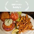Bubby's/フィッシュバーガー