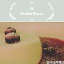 ラ・テンダロッサ/こだわり抜いた生乳を使ったパンナコッタ〜ミストボスコをたっぷりと添えて〜