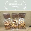燻製ダイニングMOKU/燻製ナッツ
