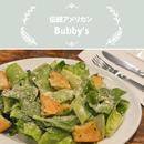 Bubby's/シーザーサラダ