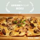 燻製ダイニングMOKU/自家製ベーコンと燻製モッツアレラとマッシュルームの四角いピザ