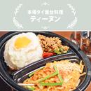 TINUN/メニュー表