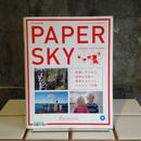 PAPERSKY #37 NORWAY Special Set