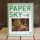 PAPERSKY #38 OREGON Special Set
