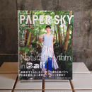 PAPERSKY #30 BALI Special Set