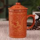 新品送料込 マグカップ ティーカップ 300ml 蓋 お茶フィルター付 お茶会に レトロ食器 高級装飾 贈り物
