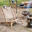 【予約商品10月中旬お届け】T.S.L CUB folding low chair