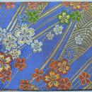 060NA-GWK-B 金襴 青海波に小桜 グリーン(御朱印帳約16cmx11.5cm対応)