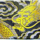010BK-LWK-A 金襴 金竜 黒(金龍) (約18.5cm×12.5cm御朱印帳対応)