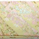 724CR-LWK-A 金襴 桜流れ クリーム (約18.5cm×12.5cm御朱印帳対応)