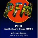 PFM Anthology Tour 2014 公式パンフレット