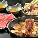 稲葉牛 すき焼き用モモ 500g(ご家庭用)