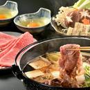 稲葉牛 すき焼き用肩ロース 500g(ご家庭用)