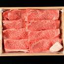 【ネット限定】稲葉牛すき焼き2種食べ比べ 600g