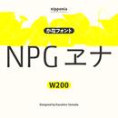NPG ヱナ Kn1[OpenType]|W200