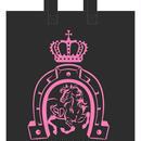エコバッグA4ピンク【虎の巻】付き