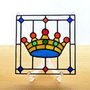 ステンドグラス ミニパネル クラウンii 15cm