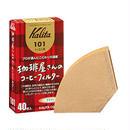 Kalita 珈琲屋さんのコーヒーフィルター101ブラウン 40枚入