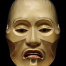 痩男 | Yase-Otoko
