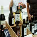 【限定100】約180種類のワインを飲み比べ  。24杯 + ワイングラス3つプレゼント!