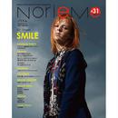 【NorieM magazine#31】2017,10,12発売