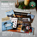 【Xmas Marché】きほんセットB6ダイアリー