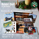 【Xmas Marché】きほんセットA6ダイアリー