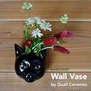 【Quail Ceramics】ウォールベース(壁かけ)