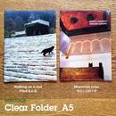 クリアフォルダー:A5サイズ