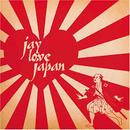 J DILLA / Jay Love Japan