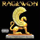 Raekwon / Fly. International. Luxurious. Art.-LP-
