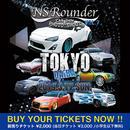 NSラウンダー VOL.7 TOKYO 一般前売り券