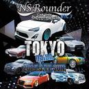 NSラウンダーVOL.7 TOKYO エントリーフィー