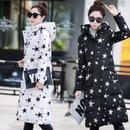 韓国風着痩せ星柄デザインダウンロングジャケット