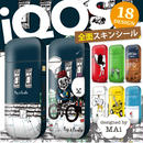 【全面対応フルカスタム!】iQOS アイコス 【選べる18デザイン】専用スキンシール 裏表2枚セット