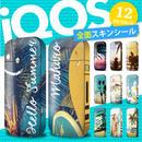 【全面対応フルカスタム!】iQOS アイコス 【選べる12デザイン】専用スキンシール 裏表2枚セット