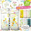 【全面対応フルカスタム!】iQOS アイコス 【選べる10デザイン】専用スキンシール 裏表2枚セット