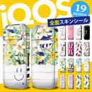 【全面対応フルカスタム!】iQOS アイコス 【選べる19デザイン】専用スキンシール 裏表2枚セット
